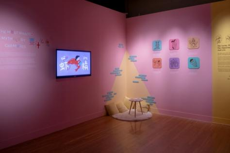 BFA candidate exhibition The Most Wanted Chinese Mythology Creatures challenges the stereotype that Asian Americans are
